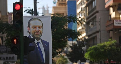 pLebanon's Prime Minister Saad Hariri has dismissed reports about his alleged detention in Saudi Arabia as rumors./p