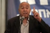 Palestinian Israeli lawmaker quits Knesset over 'racist' nation-state law