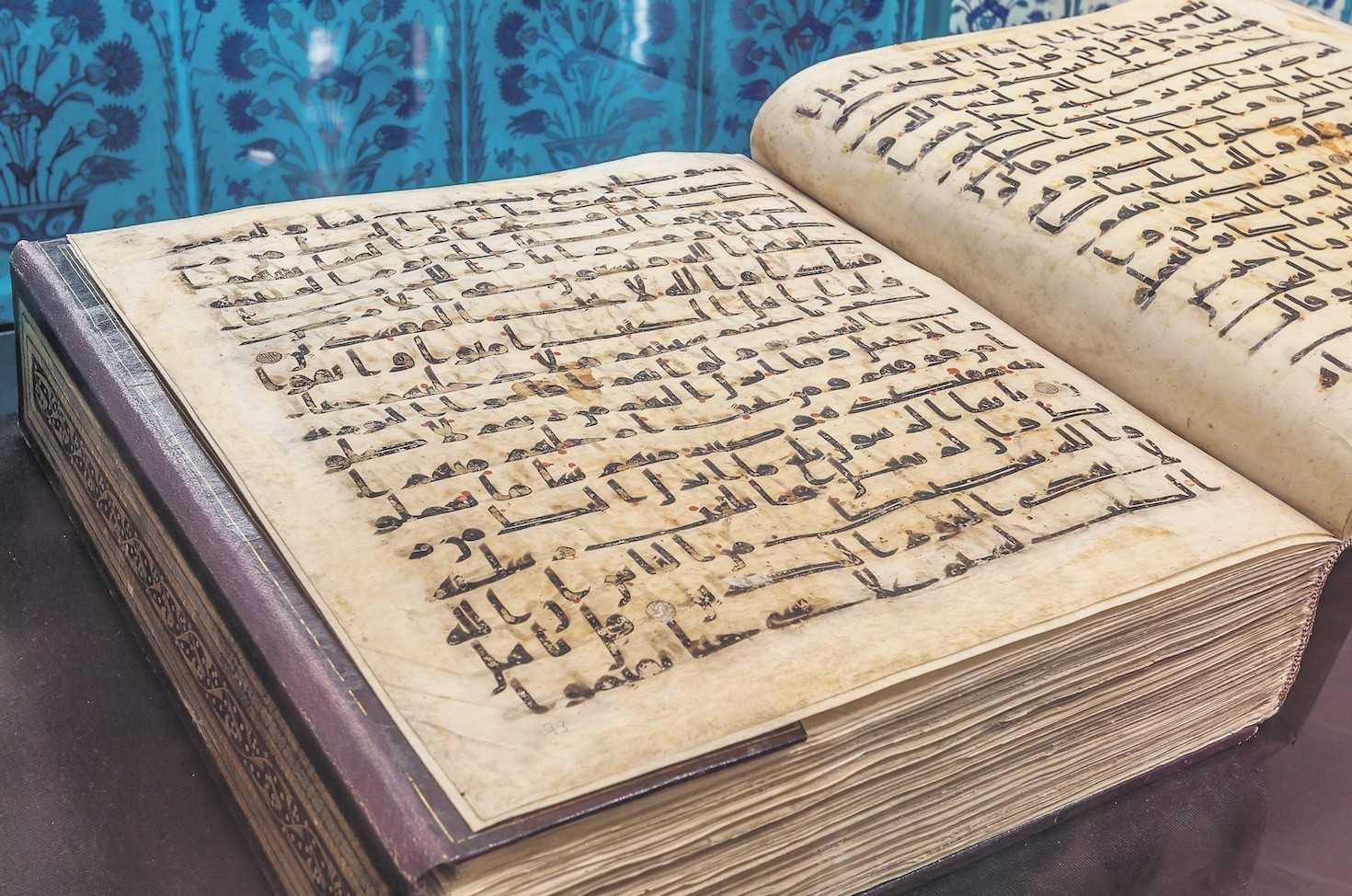 One of the old Qurans displayed at the Topkapu0131 Palace.