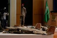 بقايا أحد الصواريخ التي استهدفت مواقع أرامكو كما عرضتها وزارة الدفاع السعودية (رويترز)