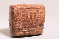First infertility diagnosis made 4,000 years ago discovered in cuneiform tablet in Turkey