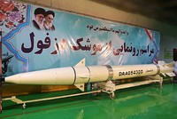 Iran reveals new surface-to-surface missile with 1,000 km range