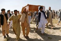 | Фото: Reuters