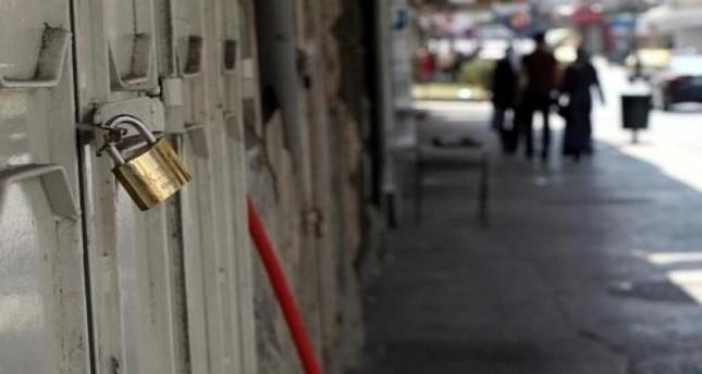 الاثنين.. إضراب شامل يعم الأراضي الفلسطينية والمدن العربية في إسرائيل