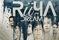 Film depicts discrepancy between dream and reality