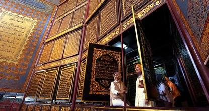 متحف المصحف الأكبر يبهر السياح بإندونيسيا