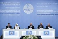 """Die Welt müsse Ost-Jerusalem als Hauptstadt Palästinas anerkennen, sagte Außenminister Mevlüt Çavuşoğlu am Mittwoch bei der Eröffnung eines außerordentlichen Gipfels der """"Organisation für..."""