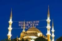 """Muslime begrüßen heiligen Fastenmonat """"Ramadan"""""""