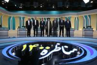 الكتلة السنية في البرلمان الإيراني تعلن دعمها لـرئيسي في الانتخابات