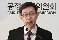South Korea fines Qualcomm $865 million for violating antitrust laws