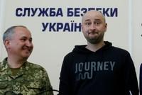 Ukraine täuscht Mord an Journalisten vor