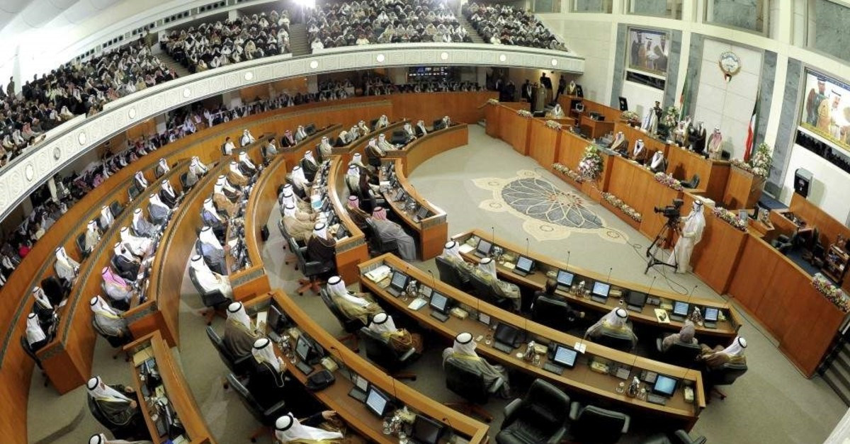 A general view of Kuwait's National Assembly. (AP Photo)
