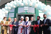 First lady Emine Erdoğan inaugurates mosque, school in Gambia
