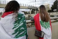 من مظاهر الاحتجاجات في لبنان (من الأرشيف)