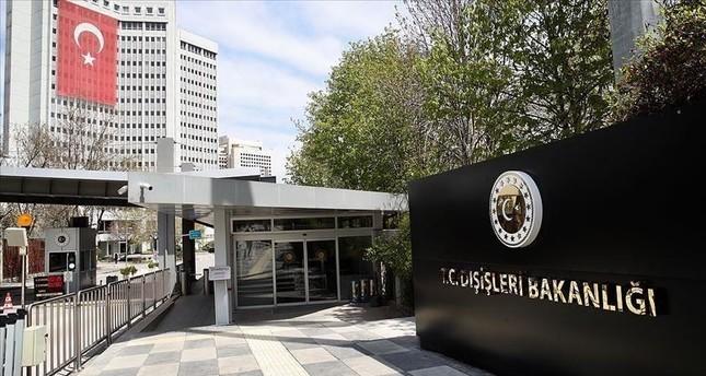 تركيا تعزي العراق في ضحايا حادثة التدافع بكربلاء