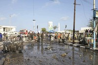 4 killed, 10 wounded in Mogadishu car bomb attack