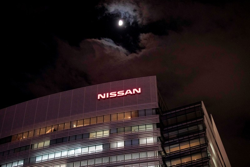 This picture shows a general view of the Nissan Motors headquarters in Yokohama, Kanagawa prefecture on December 17, 2018. (AFP Photo)