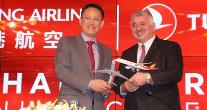 THY inks code-share deal with Hong Kong Airlines