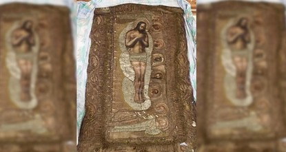 pTurkish police seized a 1000-year-old tapestry depicting Jesus Christ and twelve apostles on Monday in southern Adana province and detained three people on suspicion of artifact...