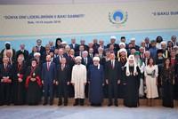 القمة الثانية لقادة الأديان حول العالم تنعقد في العاصمة الأذربيجانية