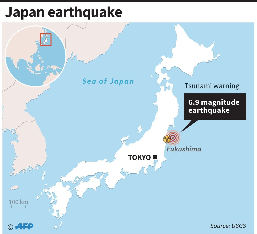 The magnitude of the earthquake was initially announced as 6.9, which was later updated to 7.4. (AFP Image