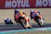 Honda's Marquez wins MotoGP title in Japan