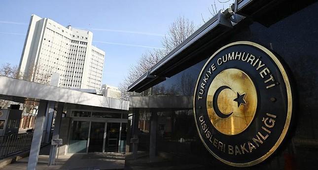 تركيا تدين بشدة حرق علمها في العاصمة اليونانية وتطالب بمعاقبة المتورطين في ذلك