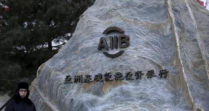 البنك الآسيوي للبنية التحتية: ننوي استثمار 10 مليارات دولار في تركيا خلال أعوام