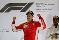 China ace Hamilton ready to deny Vettel hat trick