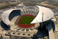 Финал Лиги чемпионов 2020 пройдёт в Стамбуле