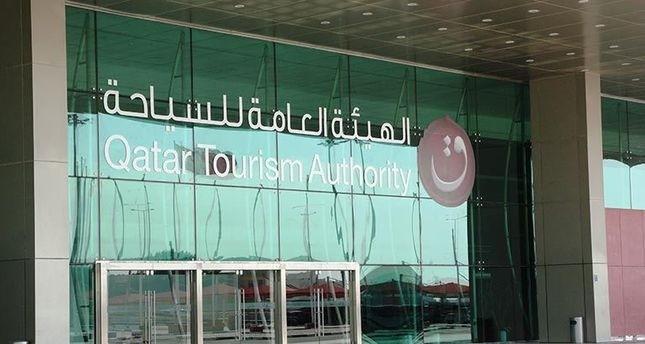 هيئة السياحة القطرية تفتح مكتباً لها في اسطنبول