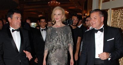 pRenowned Oscar-winning Australian actress, Nicole Kidman, made an appearance at the opening of a hotel in the popular holiday destination Bodrum, situated in the southern Turkish province of...