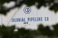 شركة نقل النفط العملاقة التي تعرضت لقرصنة الكترونية الفرنسية