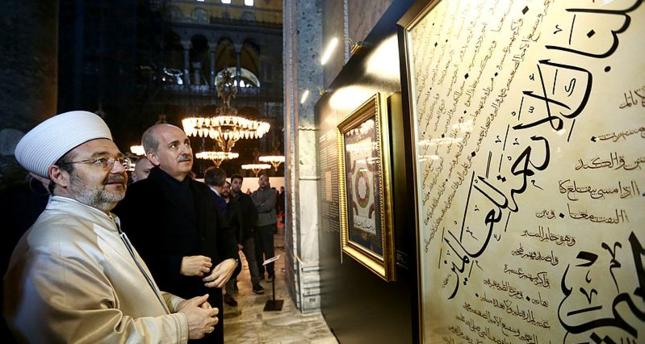 غورماز: الإنسانية بأمس الحاجة إلى رحمة الإسلام اليوم