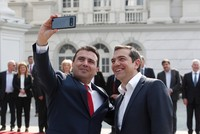 Tsipras arrives in North Macedonia on first visit by Greek PM