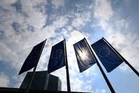 Штаб-квартира ЕЦБ во Франкфурте-на-Майне (Фото: Reuters)