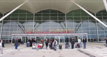 pThe Iraqi central government said Tuesday that it is giving the Kurdistan Regional Government (KRG) three days to hand over the control of airports to avoid an international air embargo./p  pThe...