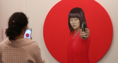 In the age of technology, art is what is on your phone