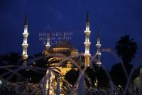 As Ramadan approaches