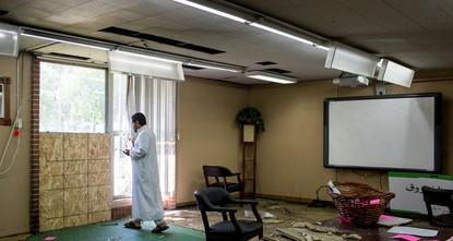 pMinnesota's Muslim community invited the U.S. President Donald Trump to condemn the bomb attack at the Dar Al-Farooq Islamic Center in the Twin Cities suburb of Bloomington over the weekend.br...
