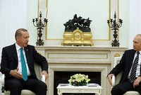 President Erdoğan to visit Russia in August, Deputy PM says
