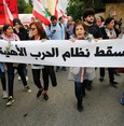 سعد الحريري يطلب العون المادي من الدول الصديقة