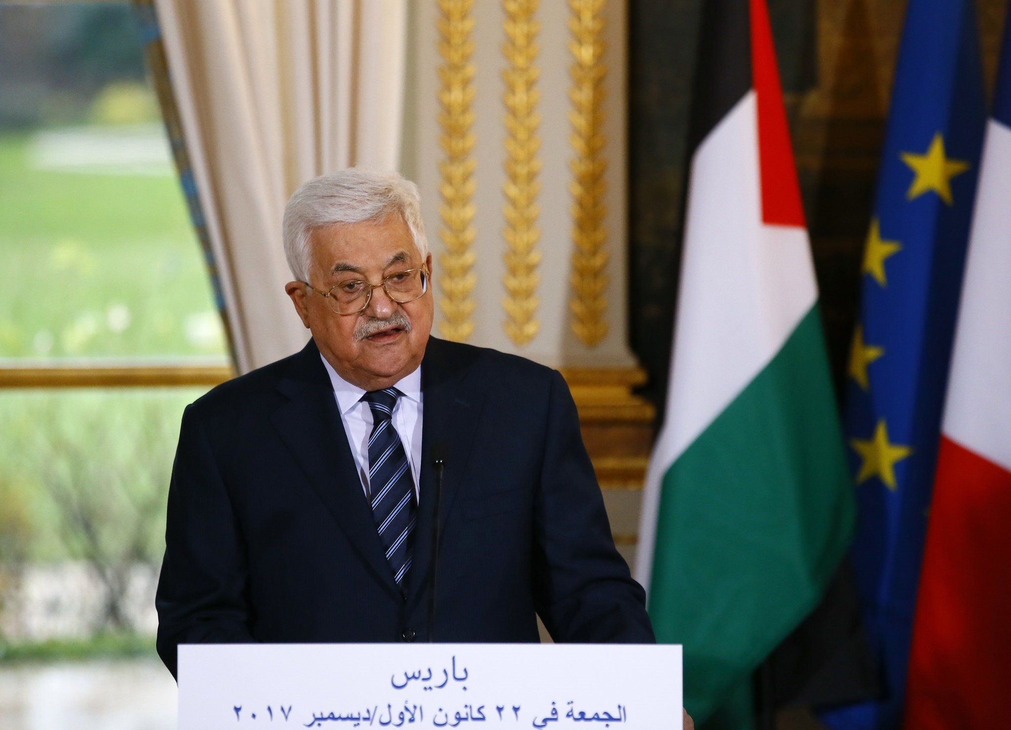 Palestinian President Mahmoud Abbas attends a press statement with French President (unseen) after a meeting at the Elysee Palace in Paris, France, December 22, 2017. (REUTERS Photo)