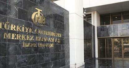 البنك المركزي التركي يعد بتطبيق سياسة نقدية فعالة تحقق استقرار الأسعار في 2019