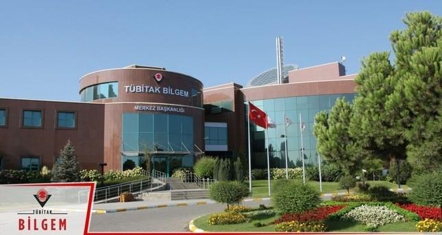 تعرف على مركز البيانات والذكاء الاصطناعي في تركيا