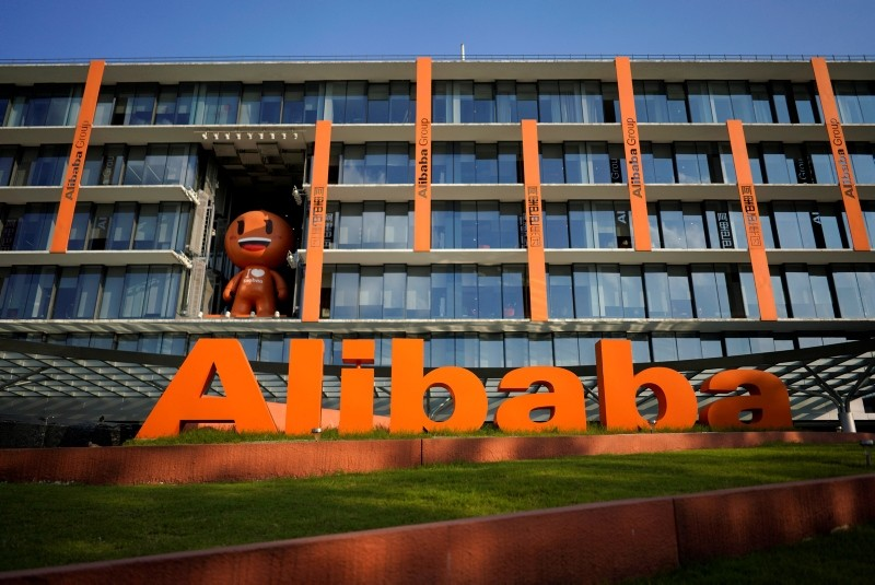 The logo of Alibaba Group is seen at the company's headquarters in Hangzhou, Zhejiang province, China July 20, 2018. (Reuters Photo)