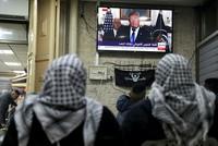 World rejects Trump's 'illegal' move on Jerusalem