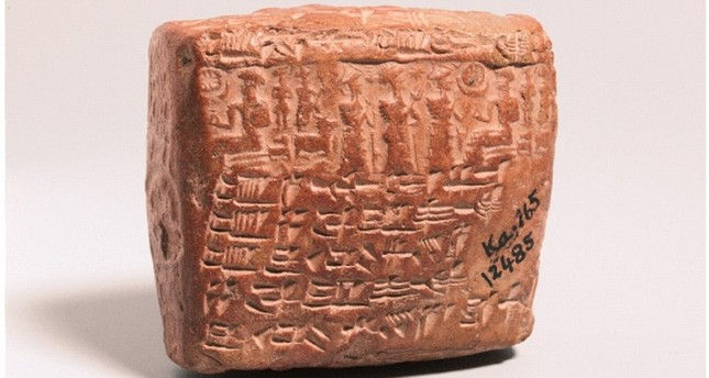 Cuneiform tablet containing details about infertility