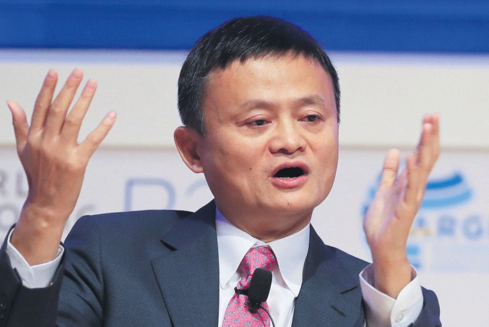 Jack Ma, chairman of Alibaba Group, talks at the business forum of the 11th Ministerial Conference of the World Trade Organization in Buenos Aires, Argentina.