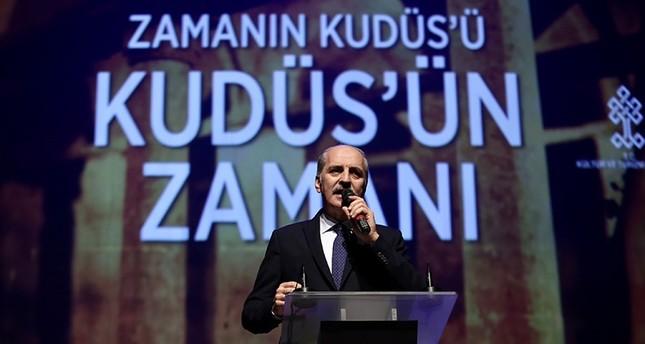 وزير الثقافة والسياحة التركي: القضية الفلسطينية قطعة من قلوبنا وعقيدتنا